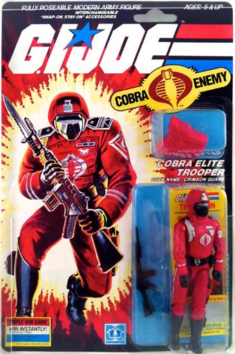 Crimson Guard G.I. Joe