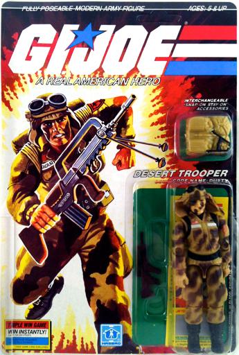 Dusty G.I. Joe