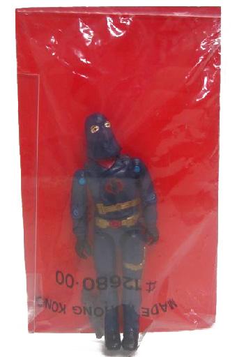 Cobra Commander Hooded G.I. Joe