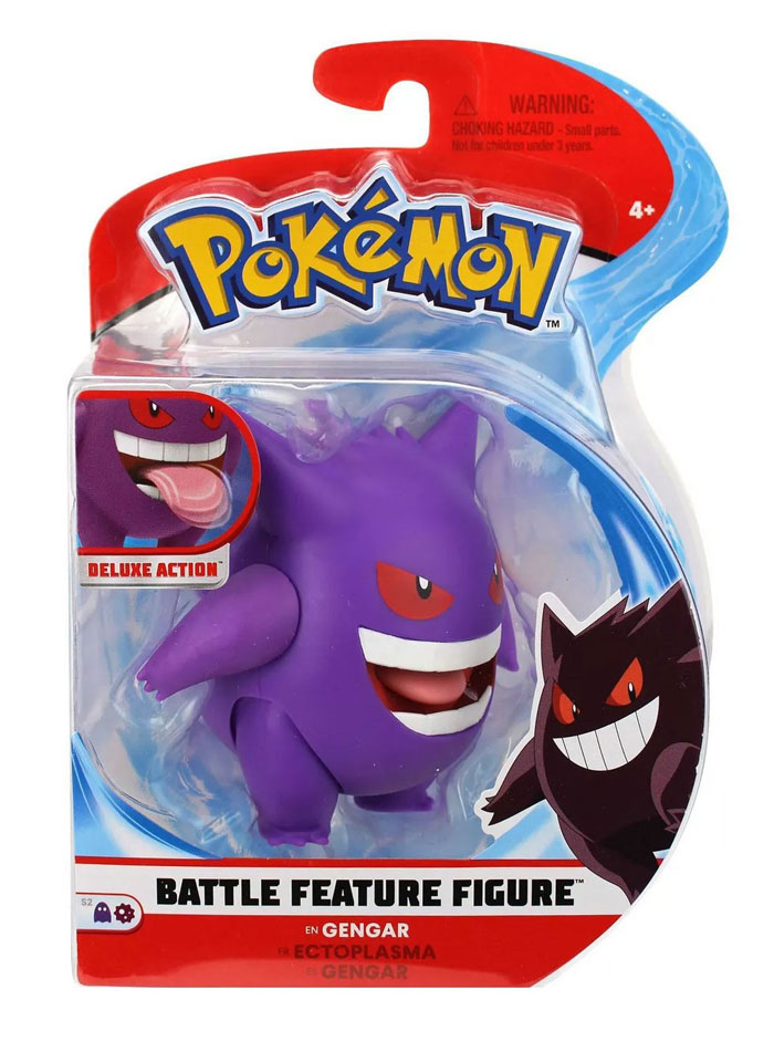 Muñeco Pokémon Gengar